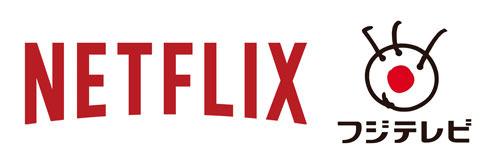 Netflix fuji