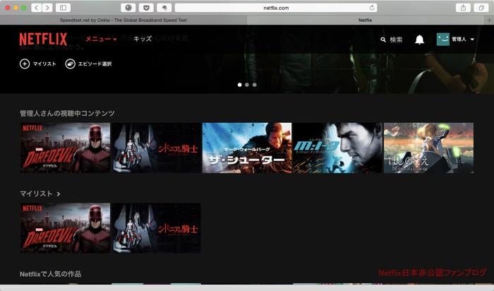 Netflix 22