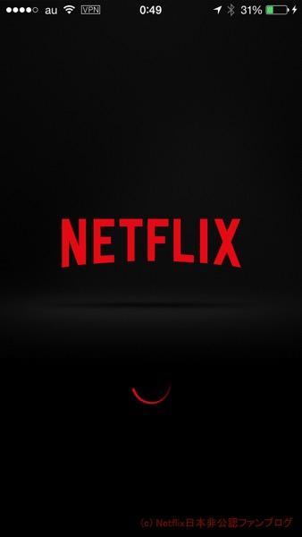 Netflix起動中