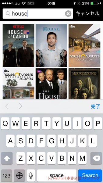 houseで検索!