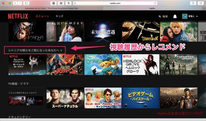 Netflix 13