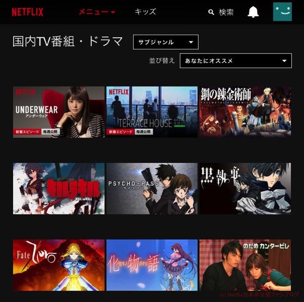 国内TV番組・ドラマ