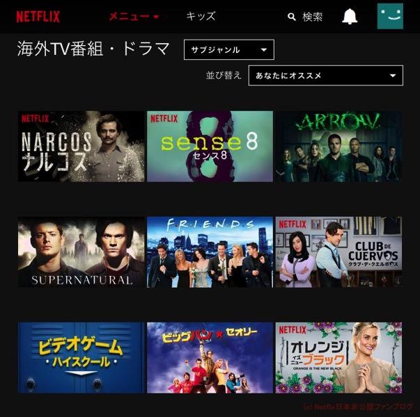 海外TV番組・ドラマ