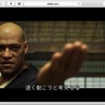Netflixで海外映画やドラマを見て英語を上達させる方法