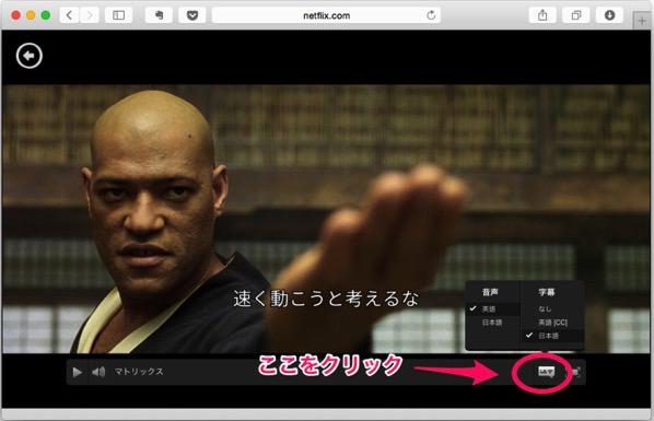 Matrix jp