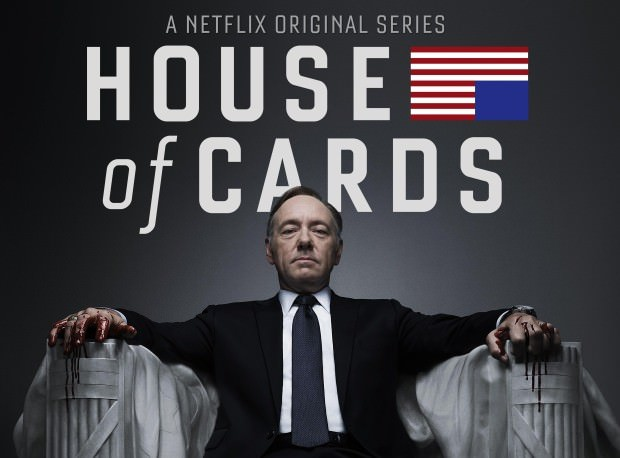 Netflix ハウス・オブ・カード