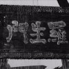 名作「羅生門」はニュートラルな目線で見たい!