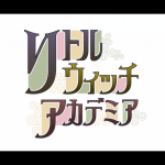 新作テレビシリーズ制作決定!「リトルウィッチアカデミア」