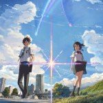 劇場で大ヒット中の「君の名は」の監督、新海誠のアニメが Netflix で見放題!
