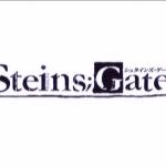 あの名作を彷彿とさせるSFアニメ「STEINS;GATE」