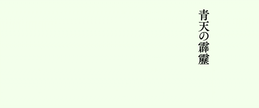 screencapture-netflix-title-80142037-1481642423175