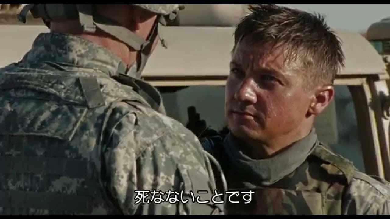 映画「ハート・ロッカー」は監督...