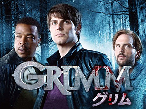 「グリム」の画像検索結果