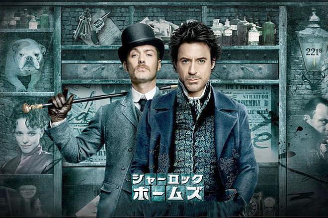 シャーロック・ホームズの人物像・映像化の歴史を …